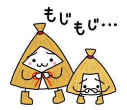 Yukinko and Koyuki sticker #2137299