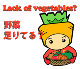 Vegeble Five 3rd sticker #2137429