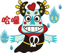 Jiong Jiong Ghost mama sticker #2137624