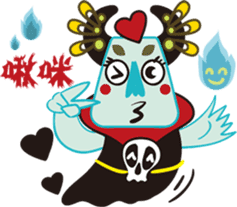 Jiong Jiong Ghost mama sticker #2137626