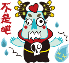 Jiong Jiong Ghost mama sticker #2137629