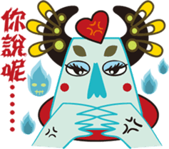 Jiong Jiong Ghost mama sticker #2137635