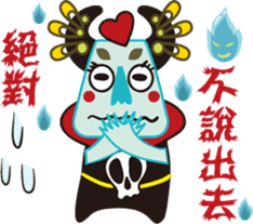 Jiong Jiong Ghost mama sticker #2137640