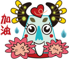 Jiong Jiong Ghost mama sticker #2137642