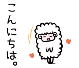The sheep sticker vol.3 sticker #2138505