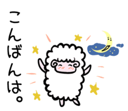 The sheep sticker vol.3 sticker #2138506