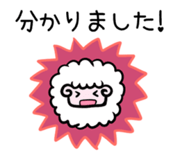 The sheep sticker vol.3 sticker #2138508