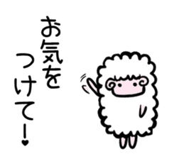 The sheep sticker vol.3 sticker #2138509