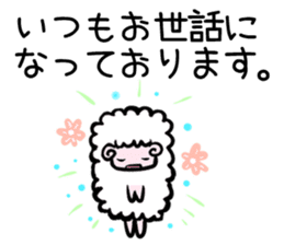 The sheep sticker vol.3 sticker #2138510