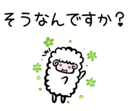 The sheep sticker vol.3 sticker #2138511
