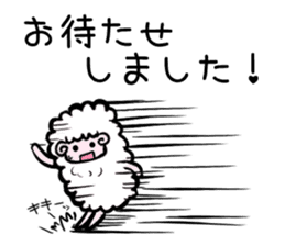 The sheep sticker vol.3 sticker #2138515