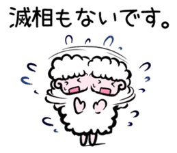The sheep sticker vol.3 sticker #2138516