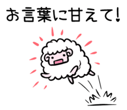 The sheep sticker vol.3 sticker #2138517