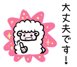 The sheep sticker vol.3 sticker #2138519