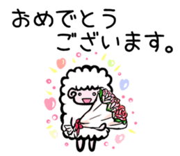 The sheep sticker vol.3 sticker #2138523