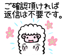 The sheep sticker vol.3 sticker #2138533