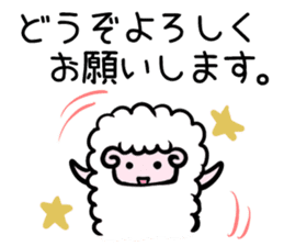 The sheep sticker vol.3 sticker #2138536