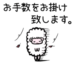 The sheep sticker vol.3 sticker #2138537
