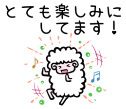 The sheep sticker vol.3 sticker #2138538