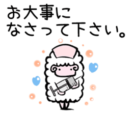 The sheep sticker vol.3 sticker #2138541