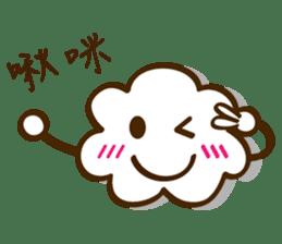 Cotton candy sticker #2138746