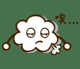Cotton candy sticker #2138765