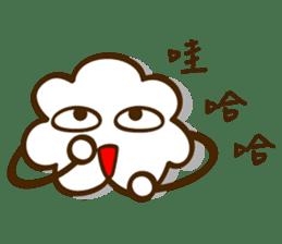 Cotton candy sticker #2138767