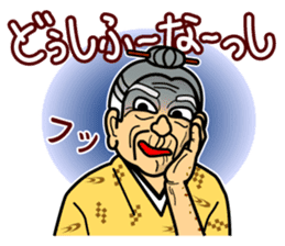 The Okinawa dialect -Practice 3- sticker #2139348