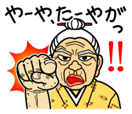 The Okinawa dialect -Practice 3- sticker #2139349
