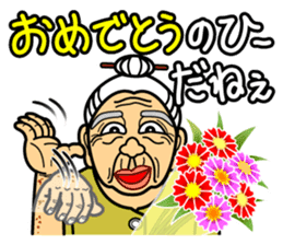 The Okinawa dialect -Practice 3- sticker #2139352