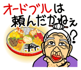 The Okinawa dialect -Practice 3- sticker #2139355
