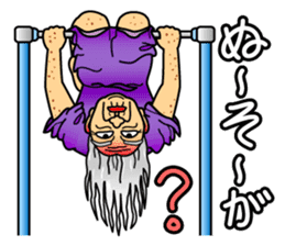 The Okinawa dialect -Practice 3- sticker #2139357