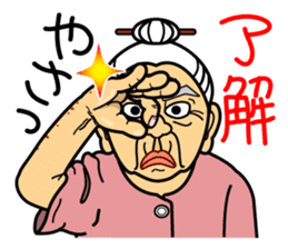 The Okinawa dialect -Practice 3- sticker #2139358