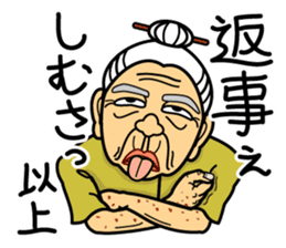 The Okinawa dialect -Practice 3- sticker #2139359