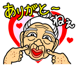 The Okinawa dialect -Practice 3- sticker #2139360