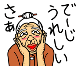 The Okinawa dialect -Practice 3- sticker #2139361
