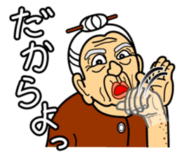 The Okinawa dialect -Practice 3- sticker #2139363