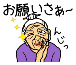 The Okinawa dialect -Practice 3- sticker #2139365