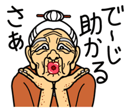 The Okinawa dialect -Practice 3- sticker #2139366