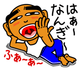 The Okinawa dialect -Practice 3- sticker #2139370