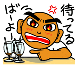 The Okinawa dialect -Practice 3- sticker #2139372