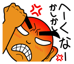 The Okinawa dialect -Practice 3- sticker #2139373