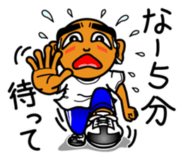 The Okinawa dialect -Practice 3- sticker #2139374