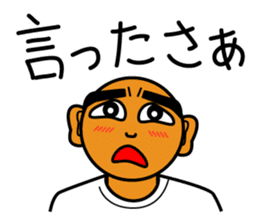 The Okinawa dialect -Practice 3- sticker #2139376