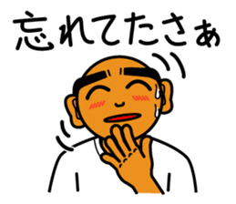The Okinawa dialect -Practice 3- sticker #2139378