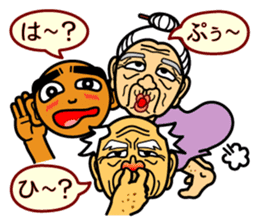 The Okinawa dialect -Practice 3- sticker #2139379