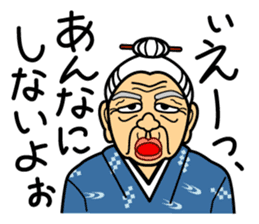 The Okinawa dialect -Practice 3- sticker #2139381