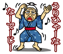 The Okinawa dialect -Practice 3- sticker #2139382