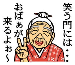 The Okinawa dialect -Practice 3- sticker #2139383