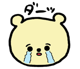 Kuma Goro sticker #2139624